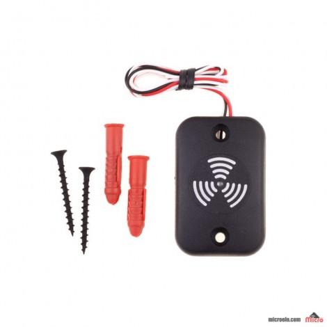 آنتن RFID قابدار خارجی