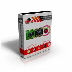 آموزش رزبری پای SkyMics DVD4 - دوربین